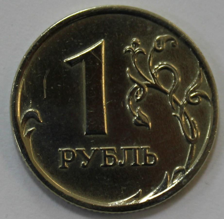 Средство для чистки и полировки медных и латунных монет, про.