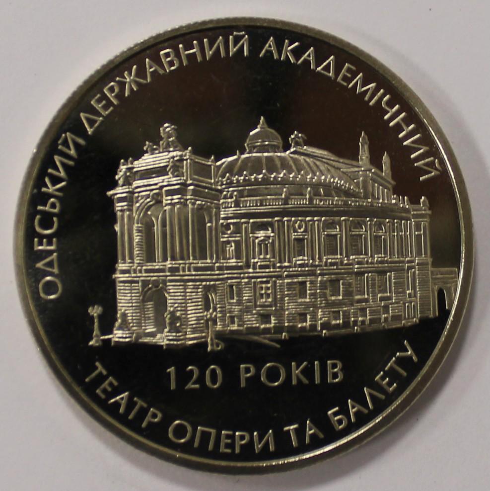 Качество пруф 2 копейки 1814 года цена в украине